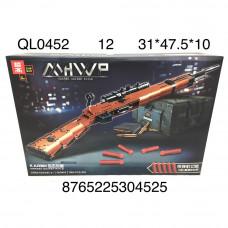 QL0452 Коснтруктор Ружьё 1004 дет., 12 шт. в кор.