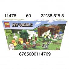 11476 Конструктор Герои из кубиков 321 дет., 60 шт. в кор.