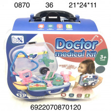 0870 Набор Доктора в чемодане, 36 шт. в кор.