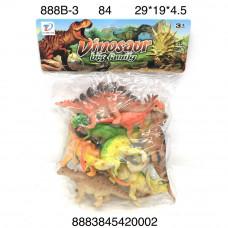 888B-3 Динозавры в пакете, 84 шт. в кор.