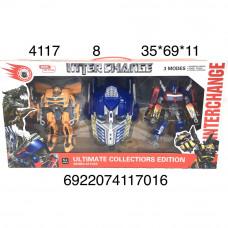 4117 Робот Трансформер с маской 2 шт. в наборе, 8 шт. в кор.