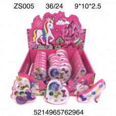 ZS005 Косметика 24 шт. в блоке, 36 шт. в кор.