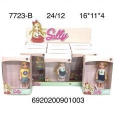 7723-B Кукла Sally 12 шт. в блоке, 24 шт. в кор.