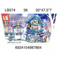 LB574 Конструктор Холод 411 дет., 36 шт. в кор.
