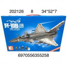 202126 Конструктор Самолёт 820 дет., 8 шт. в кор.