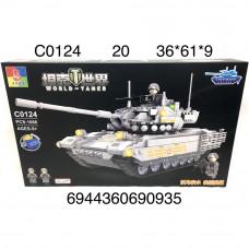 C0124 Конструктор Танк 1066 дет., 20 шт. в кор.