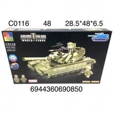 C0116 Конструктор Танк 475 дет., 48 шт. в кор.