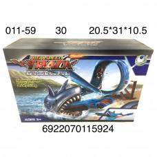011-59 Автотрек Акула 30 шт в кор.