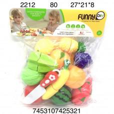 2212 Набор фруктов Нарезка 80 шт в кор.