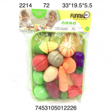 2214 Набор овощей Нарезка 72 шт в кор.
