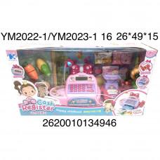 YM2022-21/YM2023-1 Игровой набор Касса, 16 шт в кор.