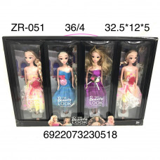 ZR-051 Кукла 4 шт в блоке, 36 шт в кор.