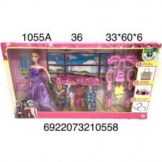 1055A Кукла с набором одежды 36 шт в кор.