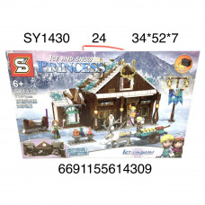 SY1430 Конструктор Принцесса 715 дет., 24 шт. в кор.