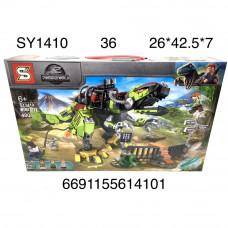 SY1410 Конструктор Дино 480 дет., 36 шт. в кор.