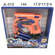 JL-513 Бластер с мягкими пулями 144 шт в кор.