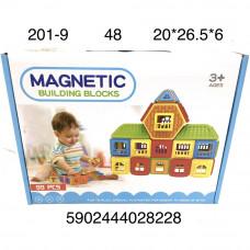 201-9 Магнитный конструктор 99 дет. 48 шт в кор.