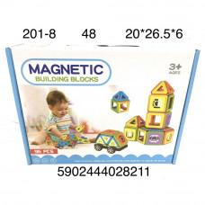 201-8 Магнитный конструктор 96 дет. 48 шт в кор.