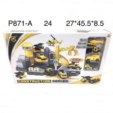 P871-A Машинки конструктор набор, 24 шт. в кор.