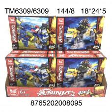 TM6309/6309 Конструктор Ниндзя 8 шт. в блоке, 144 шт. в кор.