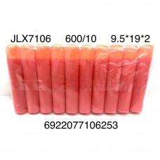 JLX7106 Мягкие пульки для бластера 10 шт. в уп., 60 уп. в кор.