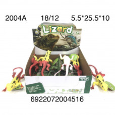 2004A Динозавры 12 шт. в блоке, 18 шт. в кор.