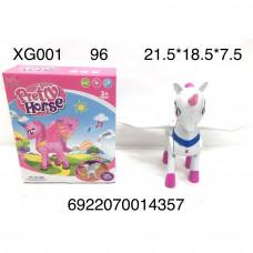 XG001 Пони единорог (свет, звук), 96 шт. в кор.