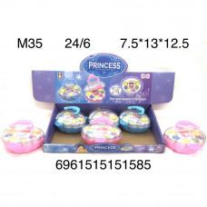 M35 Украшения в сундучке Принцесса 6 шт в блоке, 24 шт в кор.
