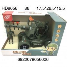 HD9056 Танк с пульками на присосках, 36 шт. в кор.