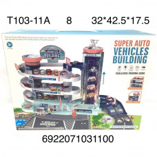 T103-11A Машинки с паркингом набор, 8 шт. в кор.
