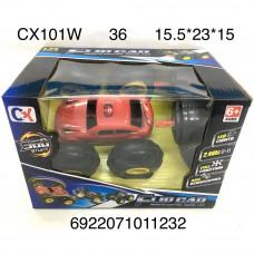 CX101W Машина перевёртыш на Р/У, 36 шт. в кор.