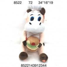 8522 Мягкая игрушка Корова, 72 шт. в кор.