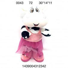 0043 Мягкая игрушка Корова, 72 шт. в кор.