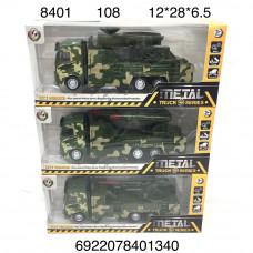 8401 Военная машина (металл, инерция), 108 шт. в кор.