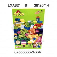 Конструктор для малышей 3+ 133 дет. 16 шт в кор. LXA821