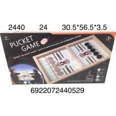 2440 Настольная игра Pucket game, 24 шт. в кор.