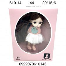 610-14 Кукла girl, 144 шт. в кор.