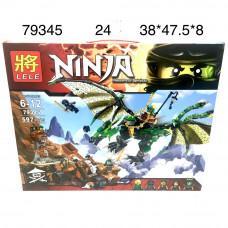 79345 Конструктор Ниндзя 597 дет., 24 шт. в кор.