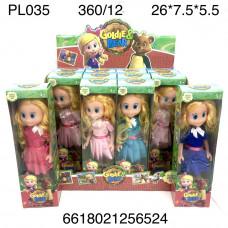 PL035 Кукла 12 шт. в блоке,30 блоке. в кор.