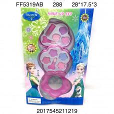 FF5319AB Набор косметики Холод, 288 шт. в кор.