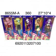 8655M-A Кукла Пони, 360 шт. в кор.