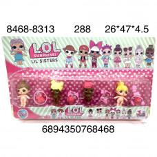 8468-8313 Кукла в шаре 4 героя на блистере, 288 шт. в кор.
