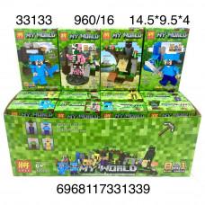 33133 Конструктор Герои из кубиков 16 шт. в блоке, 60 блоке. в кор.