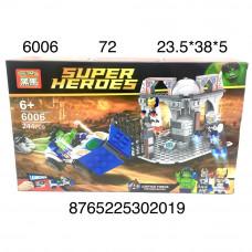 6006 Конструктор Супергерои 244 дет., 72 шт. в кор.