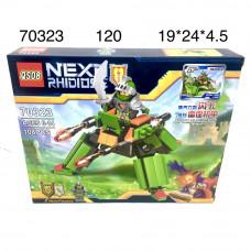 70323 Конструктор Нексо 108 дет., 120 шт. в кор.