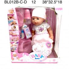BL012B-C-D Пупс Baby интерактив., 12 шт. в кор.