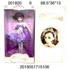201820 Кукла Принцесса, 6 шт. в кор.