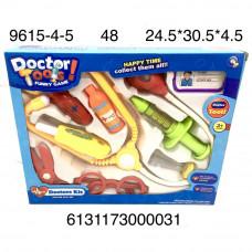 9615-4-5 Набор доктора, 48 шт. в кор.