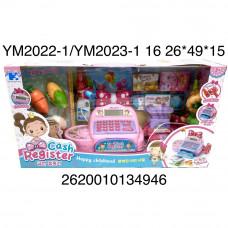 YM2022-1/YM2023-1 Игровой набор Касса, 16 шт. в кор.