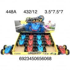 448A Машинки Паук 12 шт. в блоке, 36 ,kjrt. в кор.
